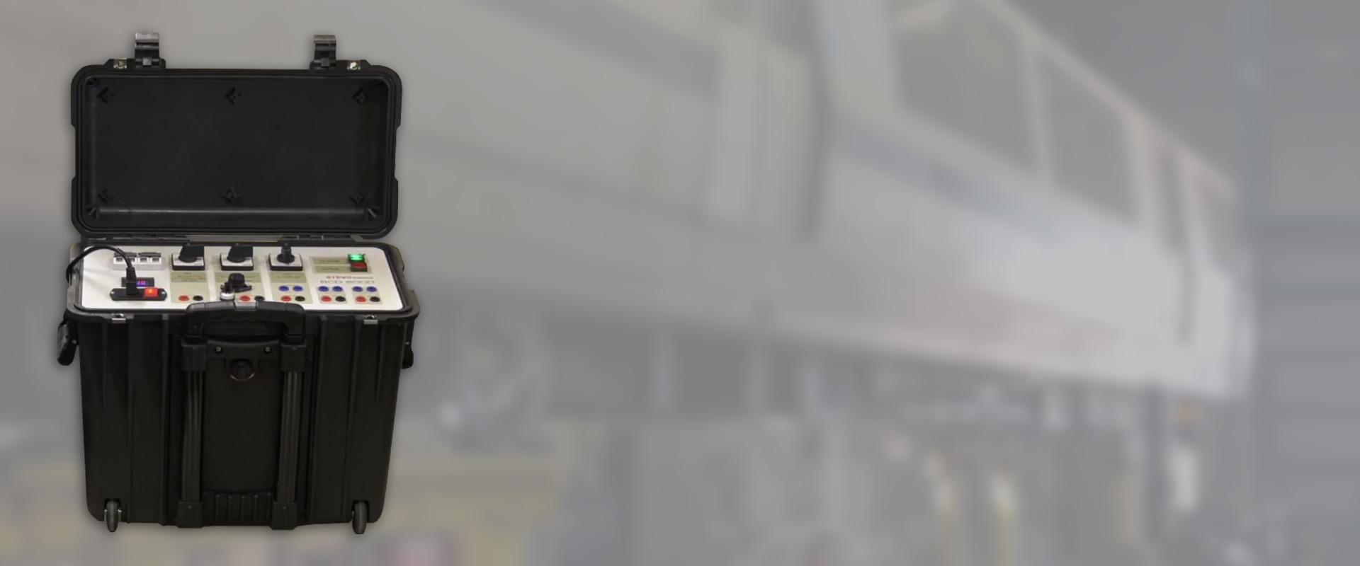 Breaker Control Drive (BCD)